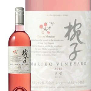 ロゼワイン シャトー メルシャン マリコ ヴィンヤード ロゼ 2016 750ml 日本ワイン wine|bigbossshibazaki