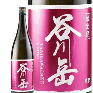 日本酒 限定 谷川岳 旨酒 1800ml|bigbossshibazaki