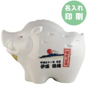 日本酒 日本酒 名入れ印刷 櫻正宗 大吟醸 名入れもできる干支ボトル 亥 いのしし 720ml bigbossshibazaki