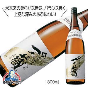 日本酒 日本酒 一ノ蔵 特別純米酒 辛口 1800ml