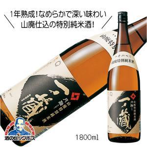 一ノ蔵 山廃特別純米 円融 1800ml
