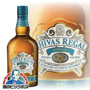 ウイスキー ポイント2倍 シーバスリーガル ミズナラ スペシャルエディション 40度 700ml ブレンデッド whisky|bigbossshibazaki