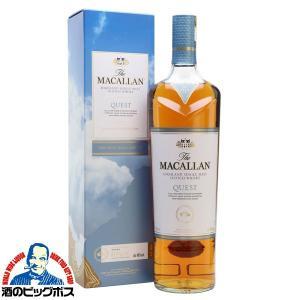 シングルモルト ウイスキー ザ マッカラン クエスト 40度 700ml