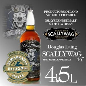 ダグラスレイン社 スカリーワグ 46% 4500ml 正規品 スタンド&ポワラー付き whisky|bigbossshibazaki