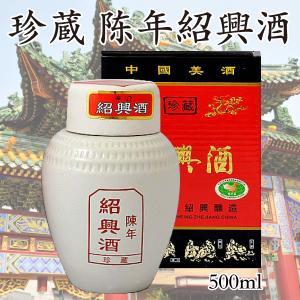 珍蔵 紹興酒 白壷 16.5度 500ml|bigbossshibazaki