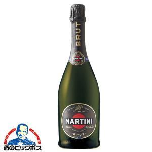 ワイン wine スパークリングワイン マルティーニ ブリュット 750ml 辛口 sparkling wine 『HSH』|酒のビッグボス