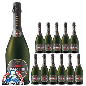 スパークリングワイン 12本 送料無料 マルティーニ ブリュット MARUTINI 750ml×12本(012)|bigbossshibazaki