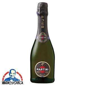 スパークリング ワイン マルティーニ ブリュット ハーフボト...