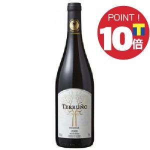 赤ワイン お値打ち!金賞受賞ワイン テルーニョ レセルバ  750ml wine bigbossshibazaki