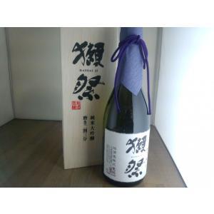 獺日本酒 祭 純米大吟醸 磨き二割三分 720ml 木箱入 sake|bigbossshibazaki