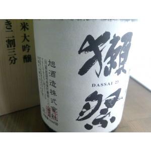 獺日本酒 祭 純米大吟醸 磨き二割三分 720ml 木箱入 sake|bigbossshibazaki|02