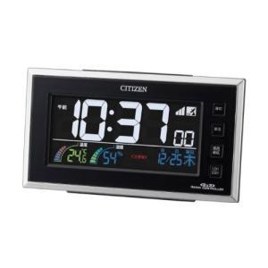 CITIZEN シチズン リズム時計 クロック 電波目覚まし時計 ACアダプター付 パルデジットネオン121 8RZ121-002