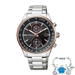 CITIZEN COLLECTION シチズンコレクション 限定モデル エコ・ドライブ メンズ腕時計...