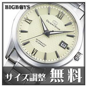"""5万円以内で買える! 新社会人におすすめの""""メンズ腕時計"""""""