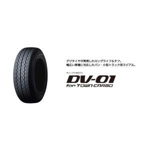 数量限定!ダンロップDV01 タイヤサイズ145R12 6PR  4本で5800円 送料込11000円 軽トラ軽バンに 当日対応|bigchain