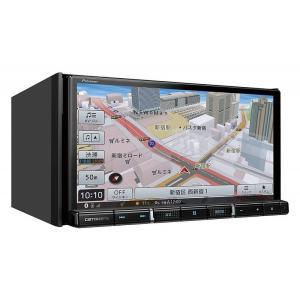 carrozzeria カロッツェリア 楽ナビ AVIC-RZ710  型高画質HD 180mm2DINサイズ フルセグ地デジ/DVD/USB/SD/Bluetooth/HDMI入出力搭載 即日対応 bigchain 02
