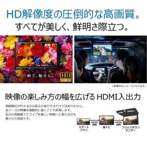 carrozzeria カロッツェリア 楽ナビ AVIC-RZ710  型高画質HD 180mm2DINサイズ フルセグ地デジ/DVD/USB/SD/Bluetooth/HDMI入出力搭載 即日対応 bigchain 04