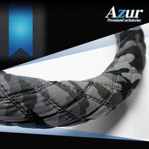 AZUR アズール製 ステアリングカバー 迷彩/カモフラージュ ブラック/黒  S/M/LS/LM/2HS/2HM/2HL/3L 各サイズあり 大型 中型トラック用サイズあり メーカー直送品|bigchain