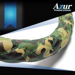 AZUR アズール製 ステアリングカバー 迷彩/カモフラージュ 緑/茶/黒  S/M/LS/LM/2HS/2HM/2HL/3L 各サイズあり 大型 中型トラック用サイズあり メーカー直送品|bigchain