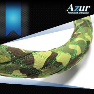 AZUR アズール製 ステアリングカバー 迷彩/カモフラージュ グリーン/緑  S/M/LS/LM/2HS/2HM/2HL/3L 各サイズあり 大型 中型トラック用サイズあり メーカー直送品|bigchain