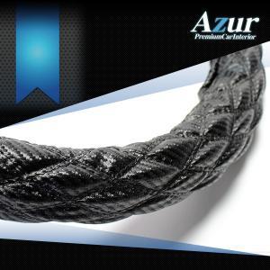 AZUR アズール製 ステアリングカバー カーボンレザー ブラック/黒  S/M/LS/LM/2HS/2HM/2HL/3L 各サイズあり 大型 中型トラック用サイズあり メーカー直送品|bigchain