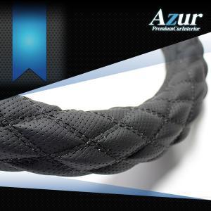 AZUR アズール製 ステアリングカバー ディンプル ブラック/黒  S/M/LS/LM/2HS/2HM/2HL/3L 各サイズあり 大型 中型トラック用サイズあり メーカー直送品|bigchain