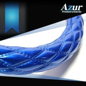 AZUR アズール製 ステアリングカバー エナメル ブルー/青  S/M/LS/LM/2HS/2HM/2HL/3L 各サイズあり 大型 中型トラック用サイズあり メーカー直送品|bigchain