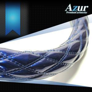 AZUR アズール製 ステアリングカバー エナメル ネイビー/紺  S/M/LS/LM/2HS/2HM/2HL/3L 各サイズあり 大型 中型トラック用サイズあり メーカー直送品|bigchain