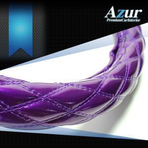 AZUR アズール製 ステアリングカバー エナメル パープル/紫  S/M/LS/LM/2HS/2HM/2HL/3L 各サイズあり 大型 中型トラック用サイズあり メーカー直送品|bigchain