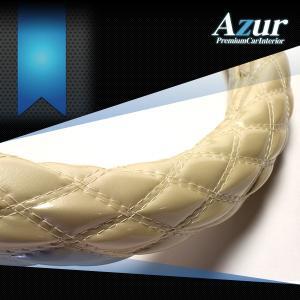 AZUR アズール製 ステアリングカバー エナメル ホワイトパール  S/M/LS/LM/2HS/2HM/2HL/3L 各サイズあり 大型 中型トラック用サイズあり メーカー直送品|bigchain