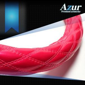 AZUR アズール製 ステアリングカバー エナメル ピンク  S/M/LS/LM/2HS/2HM/2HL/3L 各サイズあり 大型 中型トラック用サイズあり メーカー直送品|bigchain