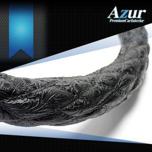 AZUR アズール製 ステアリングカバー 和彫り ブラック/黒  S/M/LS/LM/2HS/2HM/2HL/3L 各サイズあり 大型 中型トラック用サイズあり メーカー直送品|bigchain