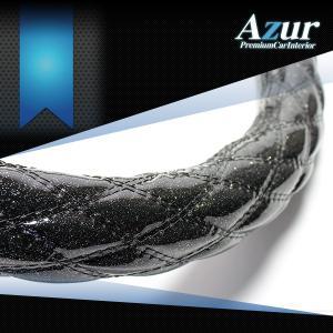 AZUR アズール製 ステアリングカバー ラメ ブラック/黒  S/M/LS/LM/2HS/2HM/2HL/3L 各サイズあり 大型 中型トラック用サイズあり メーカー直送品|bigchain