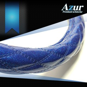 AZUR アズール製 ステアリングカバー ラメ ブルー/青  S/M/LS/LM/2HS/2HM/2HL/3L 各サイズあり 大型 中型トラック用サイズあり メーカー直送品|bigchain