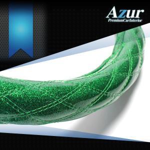 AZUR アズール製 ステアリングカバー ラメ グリーン/緑  S/M/LS/LM/2HS/2HM/2HL/3L 各サイズあり 大型 中型トラック用サイズあり メーカー直送品|bigchain