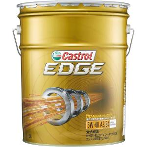 Castrol  カストロール EDGE(エッジ)5W-40 20L 即日対応