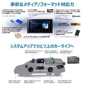 carrozzeriaカロッツェリア 2DIN DVDプレイヤー FH-8500DVS メインユニット VGAモニター 即日対応|bigchain|04