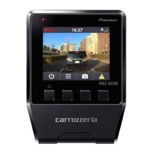 【順次発送予定】 カロッツェリア VREC-DZ200 液晶一体型ドライブレコーダーWDR 200万画素フルHD 駐車監視 GPS搭載2インチモニター|bigchain|02