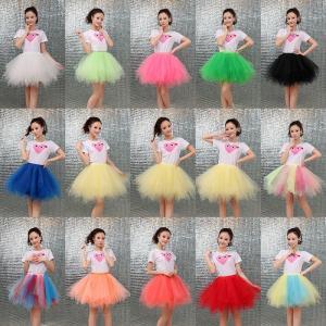 チュチュスカート大人 子供有チュール シフォン ふわふわスカート フレア コス チューム ダンス衣装 舞台撮影 二次会 ドレス