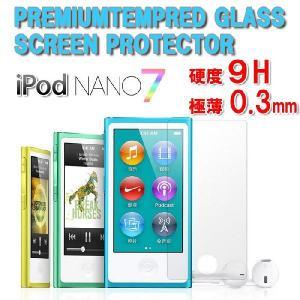 iPod nano 7 世代 強化ガラス 保護フィルム アイフォン 液晶保護 硬度9H 極薄 0.3mm ゆうパケット送料無料|bigforest