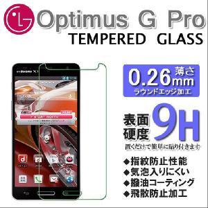 LG電子(エルジーデンシ) Optimus G Pro L-04F 強化ガラス 保護フィルム ドコモ オプティマス 液晶保護 硬度9H 極薄 0.22mm ゆうパケット送料無料|bigforest