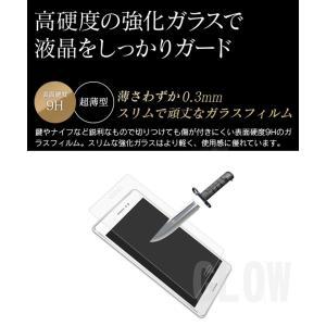 ASUS Zenpad 7.0 / 8.0 / S8.0 / 10 用強化ガラス保護フィルム (エイスース・アスース) 透明ガラスフィルム 硬度9H 薄さ0.3mm ゆうパケット送料無料|bigforest|02