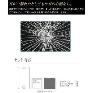 ASUS Zenpad 7.0 / 8.0 / S8.0 / 10 用強化ガラス保護フィルム (エイスース・アスース) 透明ガラスフィルム 硬度9H 薄さ0.3mm ゆうパケット送料無料|bigforest|05
