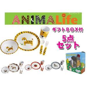 メラミン 食器 セット 子供用  5点セット アニマル キッズセット 動物柄 送料無料 bigforest