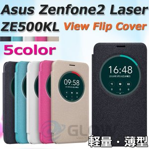 ASUS ZenFone2 Laser (ZE500KL) SIMフリー  3点セット【保護フィルム&タッチペン付】 メタリック風窓付 フリップビューカバ- 手帳タイプ  ゆうパケット送料無料|bigforest