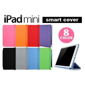 アイパッドミニ スマート ケース カバー ipadmini smart cover ゆうパケット送料無料 bigforest