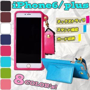iPhone6/6S(4.7inch) / (6S) 6Splus(5.5inch) ネックストラップPUレザーケース 3点セット【保護フィルム + タッチペン】 カード収納  ゆうパケット送料無料|bigforest