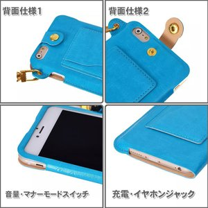 iPhone6/6S(4.7inch) / (6S) 6Splus(5.5inch) ネックストラップPUレザーケース 3点セット【保護フィルム + タッチペン】 カード収納  ゆうパケット送料無料|bigforest|06