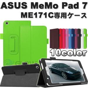 ASUS MeMO Pad 7 ME171c  3点セット【保護フィルム&タッチペン】専用ケース 二つ折り エイスース アスース タブレット PUレザー ゆうパケット送料無料|bigforest
