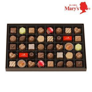 (季節限定 10月〜4月)メリーチョコレート ファンシーチョコレート FC-SH